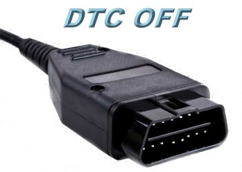 Dtc remover download
